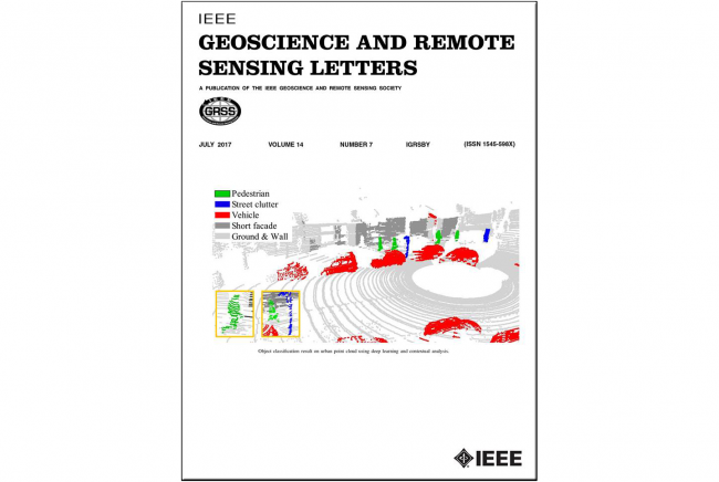Cover page article in the ieee geoscience and remote for Ieee cover letter example